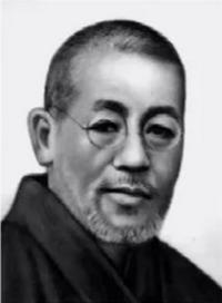 mikao usui praticienne énergéticienne noellia chami séance de reiki usui initiation canalisation channeling énergie universelle de vie